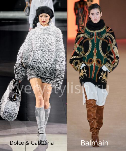 Модные свитеры осень-зима 2020/21 фото №52