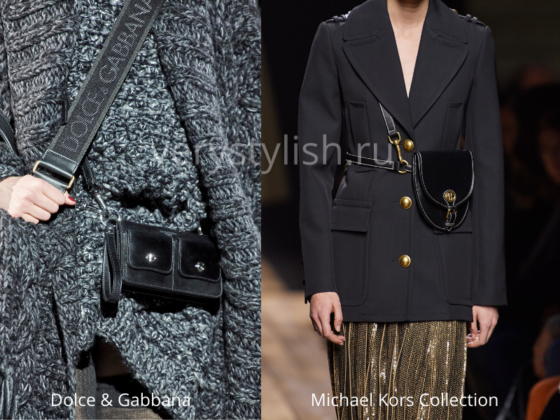 Модные сумки осень-зима 2020/21 фото №65
