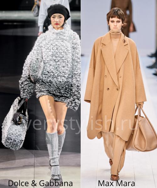 Модные сумки осень-зима 2020/21 фото №15