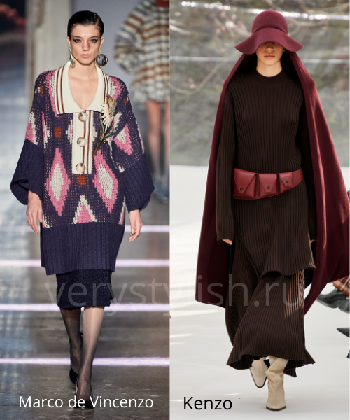 Модные свитеры осень-зима 2020/21 фото №8