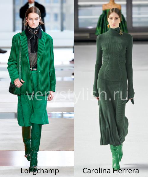 модные цвета осень-зима 2020/21 Фото №2