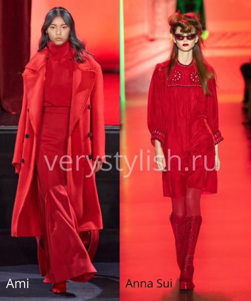 модные цвета осень-зима 2020/21 Фото №3