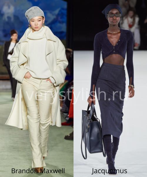 модные цвета осень-зима 2020/21 Фото №6
