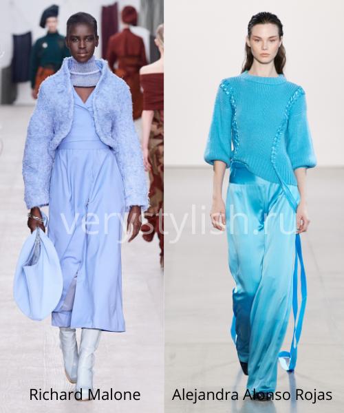 модные цвета осень-зима 2020/21 Фото №8