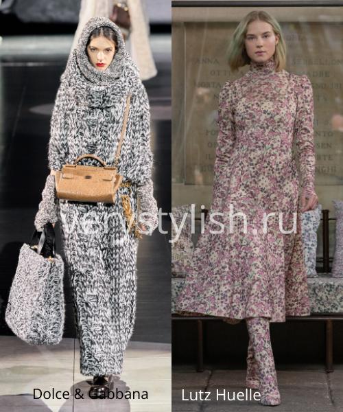 модные цвета осень-зима 2020/21 Фото №12