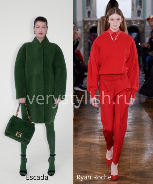 модные цвета осень-зима 2020/21 Фото №15