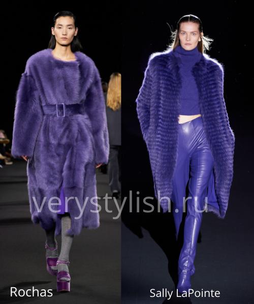 модные цвета осень-зима 2020/21 Фото №17