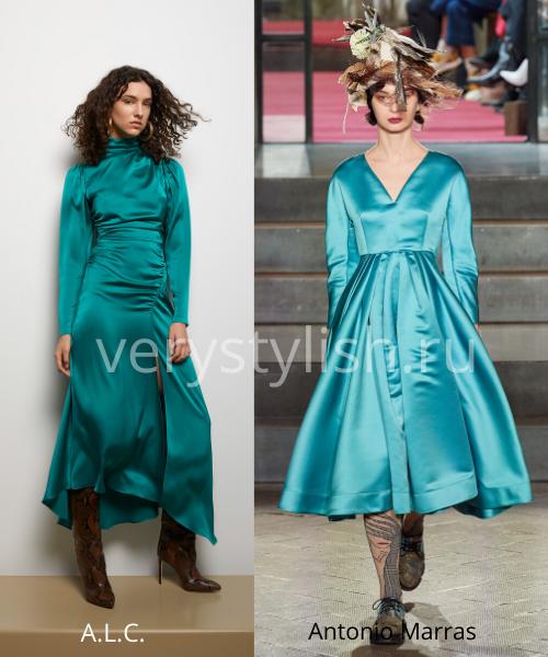 модные цвета осень-зима 2020/21 Фото №38