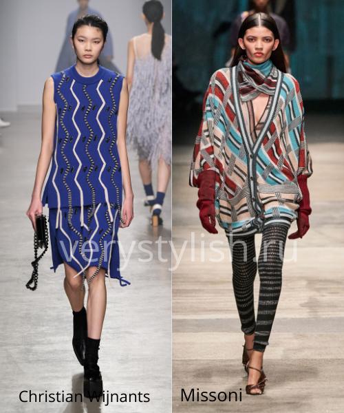 геометрический принт - модный тренд сезона осень-зима 2020/21 Фото №5