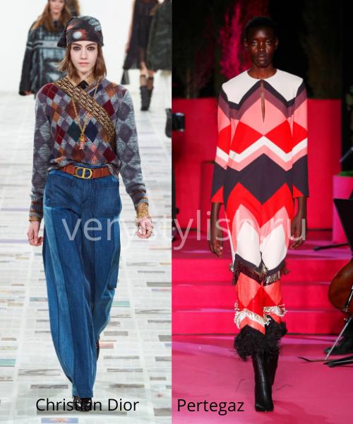геометрический принт - модный тренд сезона осень-зима 2020/21 Фото №3