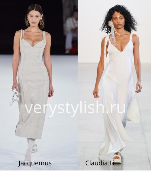 Модные вечерние платья осень-зима 2020/21. Фото № 27