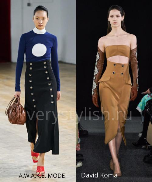 Модные юбки осень-зима 2020/21. Фото № 1