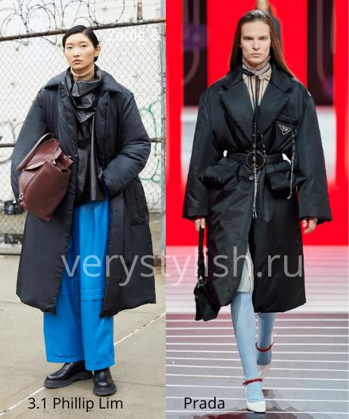 Модные куртки и пуховики осень-зима 2020/21 Фото № 18