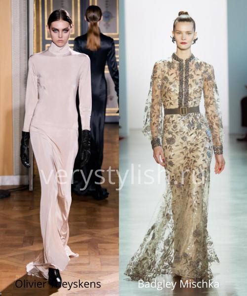 Модные вечерние платья осень-зима 2020/21. Фото № 22