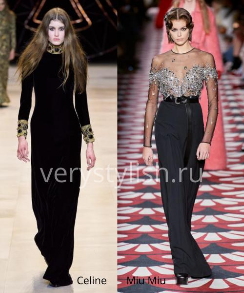 Модные вечерние платья осень-зима 2020/21. Фото № 23