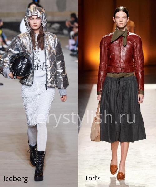 Модные куртки и пуховики осень-зима 2020/21 Фото № 9
