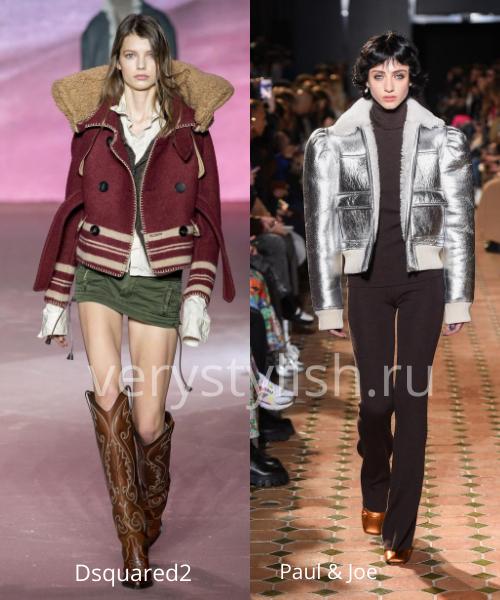 Модные куртки и пуховики осень-зима 2020/21 Фото № 4