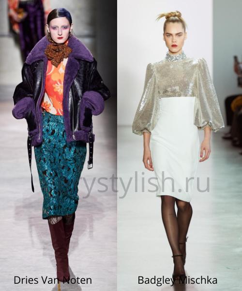 Модные юбки осень-зима 2020/21. Фото № 7