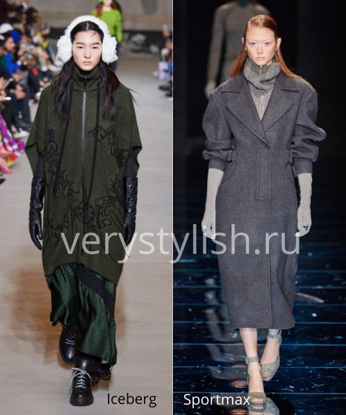 Модный тренд осени 2020 - высокие перчатки. Фото № 5