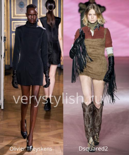 Модный тренд осени 2020 - высокие перчатки. Фото № 3