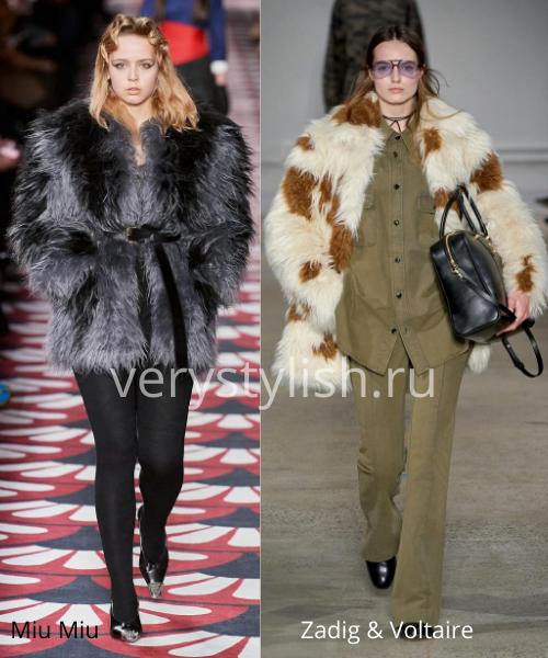 Модные шубы осень-зима 2020/21. Фото № 27