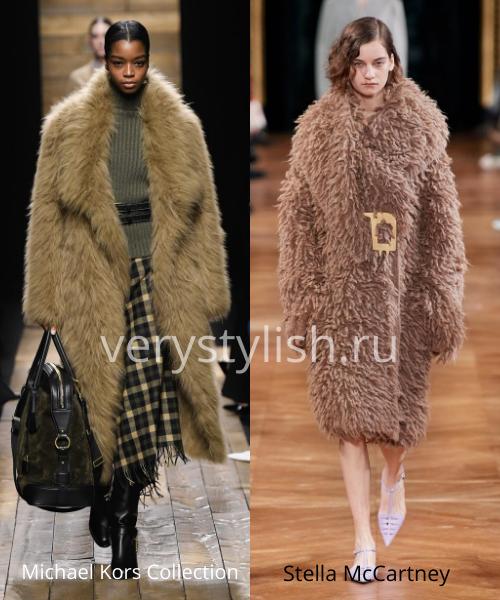 Модные шубы осень-зима 2020/21. Фото № 28