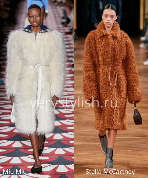 Модные шубы осень-зима 2020/21. Фото № 30