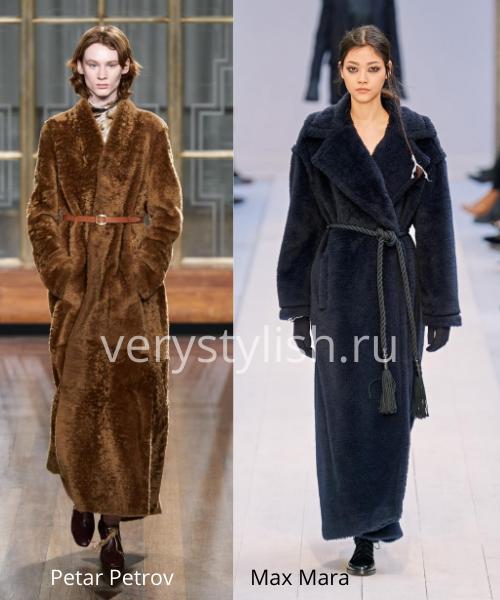 Модные шубы осень-зима 2020/21. Фото № 13