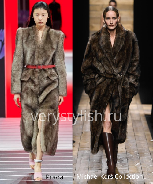 Модные шубы осень-зима 2020/21. Фото № 14