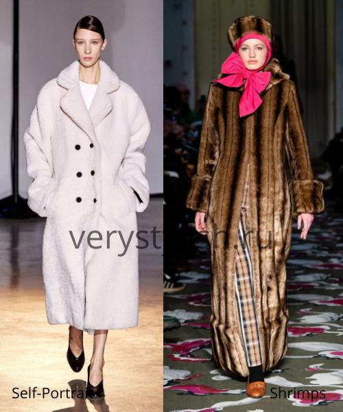 Модные шубы осень-зима 2020/21. Фото № 11