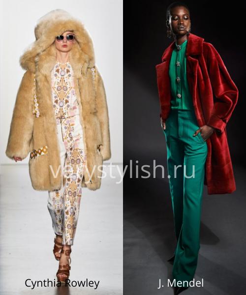 Модные шубы осень-зима 2020/21. Фото № 20