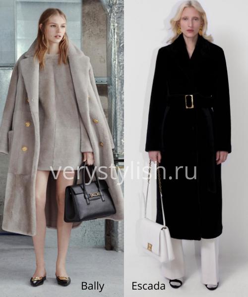 Модные шубы осень-зима 2020/21. Фото № 15